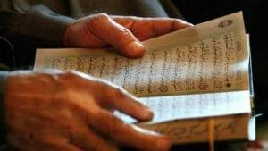 Lectura del Coran