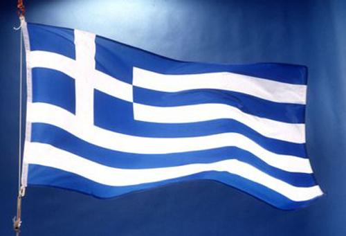 investire obbligazioni greche