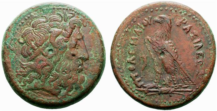 moneda-antigua-2