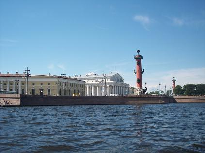Petersburgo