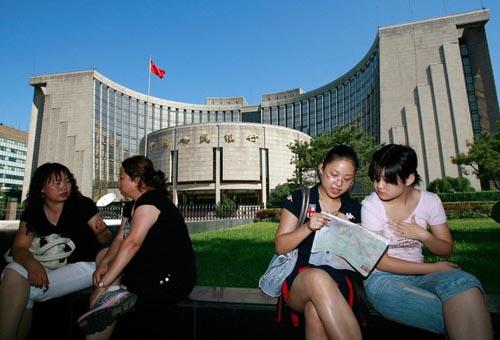CHINA-ECONOMY-BANK-MONEY