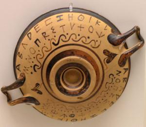 alphabet_grec