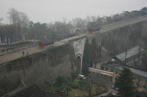 -2. Muralla de la Aldea Oculta entre la Neblina- Muralla-de-nanjing