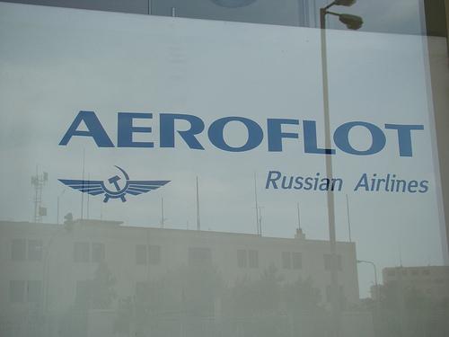☭ LA HUELLA SOCIALISTA SOVIETICA EN BERLIN ALEMANIA ☭ Aeroflot