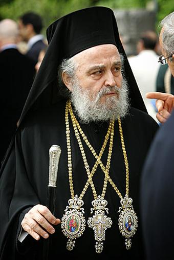 cristiano ortodoxo