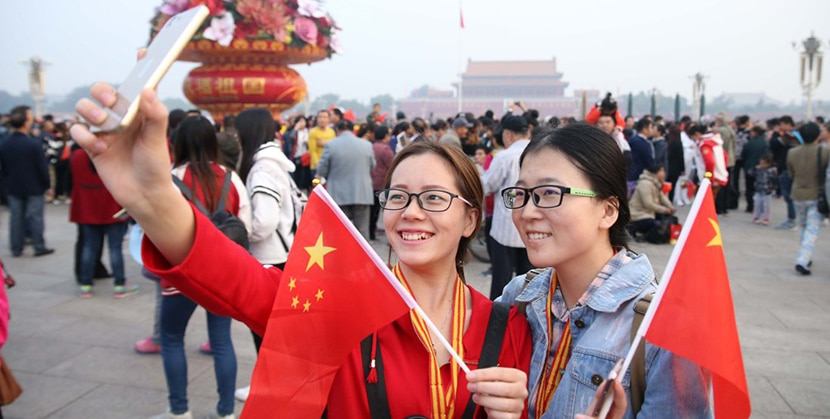 Chinos celebrando una fiesta popular