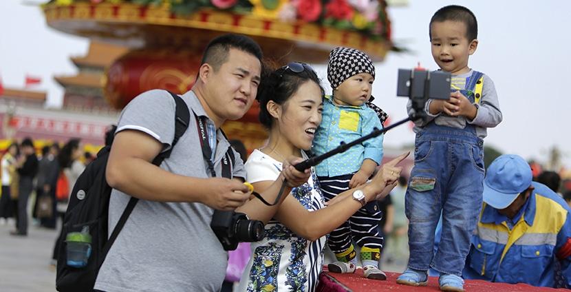 familia típica china