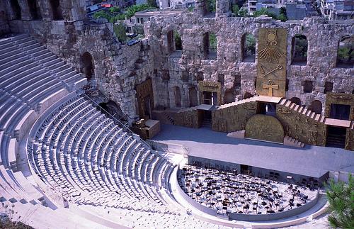 Vacaciones en grecia mitolog a cultura y arte for Costumbres de grecia