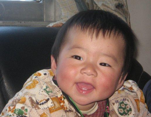 Imágenes de bebés chinitos - Imagui