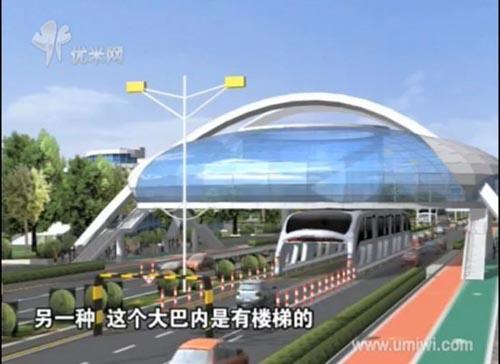 3d express coach 3 3D Express Coach, el autobús chino del futuro