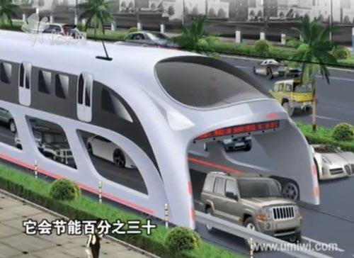 3d express coach1 3D Express Coach, el autobús chino del futuro