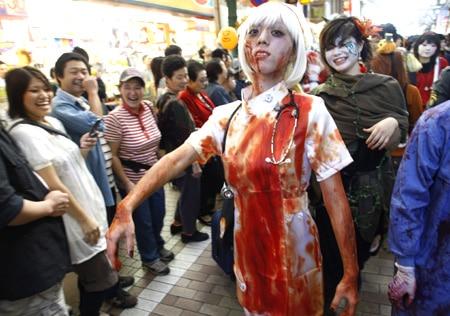 disfraces de halloween japoneses
