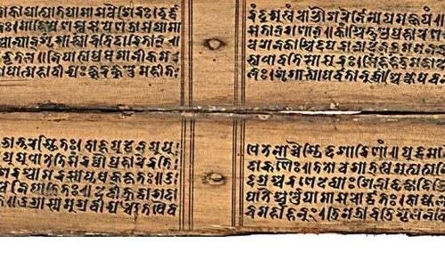 Sanscrito El sánscrito un gran aporte indoeuropeo a la humanidad