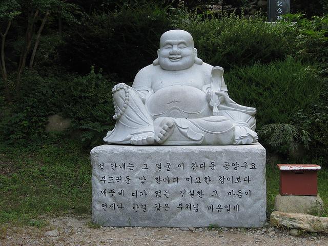 arte en corea