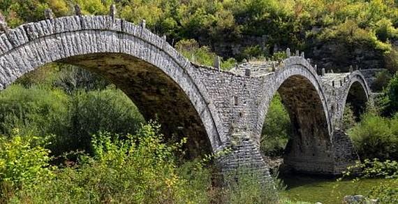 puentes Cañón Vikos