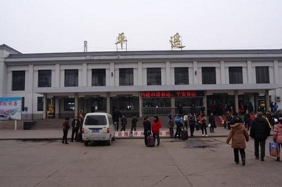 Estación de trenes Pingyao