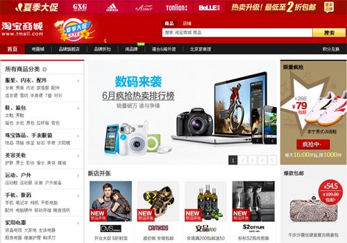 Los mejores sitios web de compras en china - Central de compras web ...