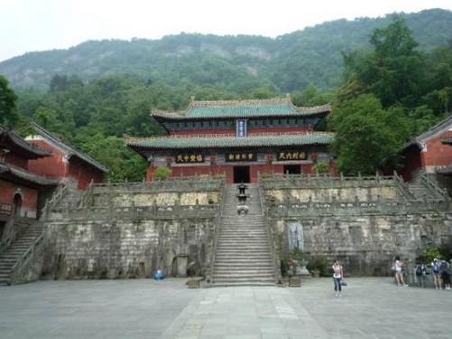 Danjiangkou China  city photos : danjiangkou Danjiangkou, la cuna del arte marcial wushu