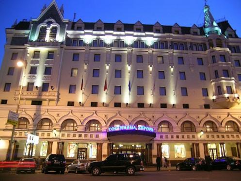 Hoteles de lujo en mosc - Hoteles de lujo en oporto ...