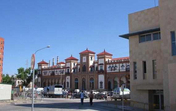 Calle en Jerez