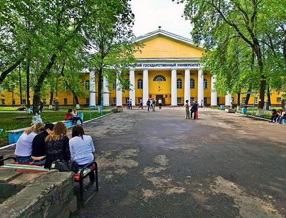 Turismo Perm