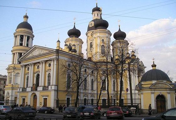 Arquitectura  Rusia