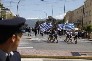 Día de la Independencia de Grecia