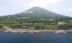 Isla Izu Oshima