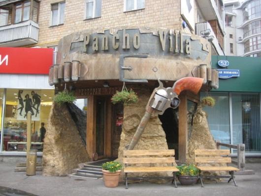 Restaurantes Moscu