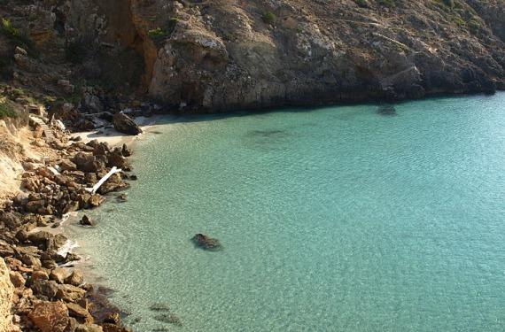 Playa en Sant Josep