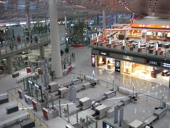 Aeropuerto Beijing