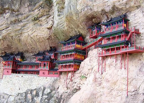 Templos China