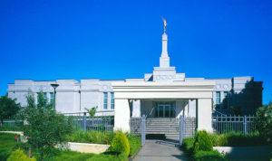Templo de Perth
