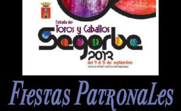 Recorte del cartel de las fiestas patronales de Segorbe.