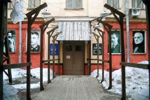 Moscu gulag