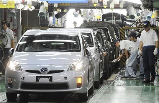 Toyota Venezuela