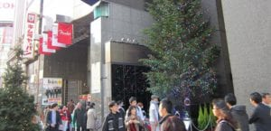 Entrada de la tienda Yamano Music en Tokio