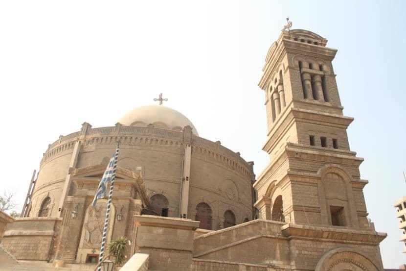Iglesia San Jorge
