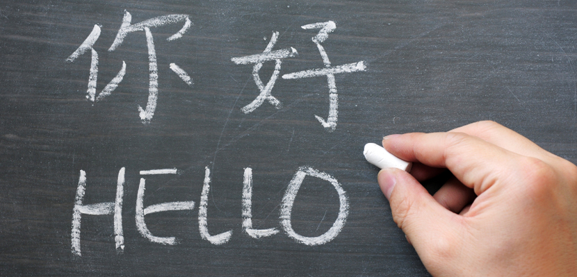 Qu Idioma Chino Se Habla En China