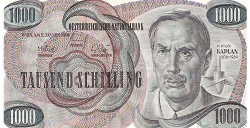 chelin-austriaco
