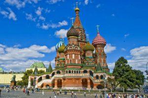 ciudades de Rusia