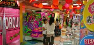Típico salón recreativo japonés