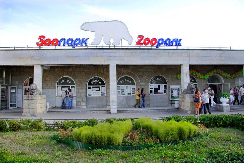Zoológico de Leningrado en San Petersburgo
