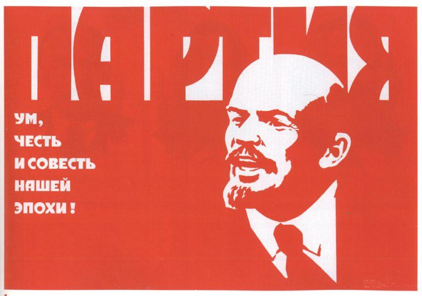 Cartelismo ruso
