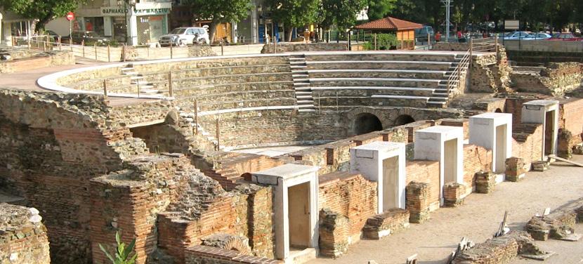 foro-romano-de-tesalonica
