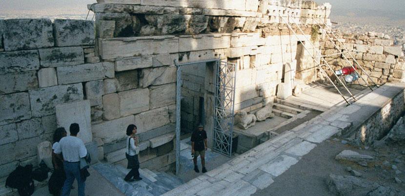 Puerta Beulé