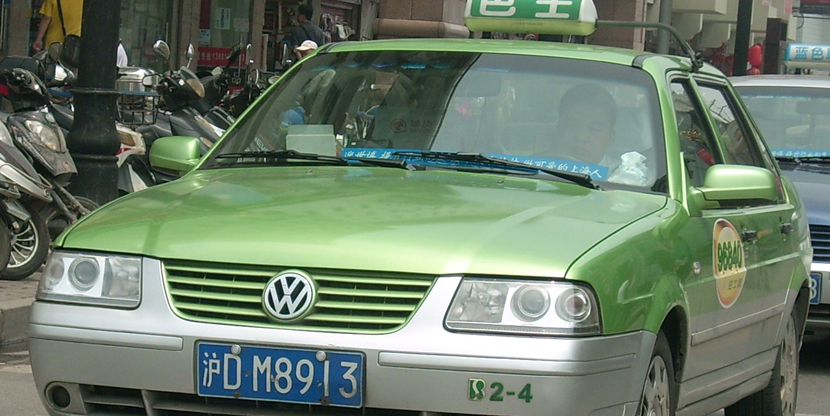Taxis en Shanghai