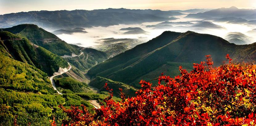 Montañas Liupan