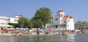 Playa Paralia