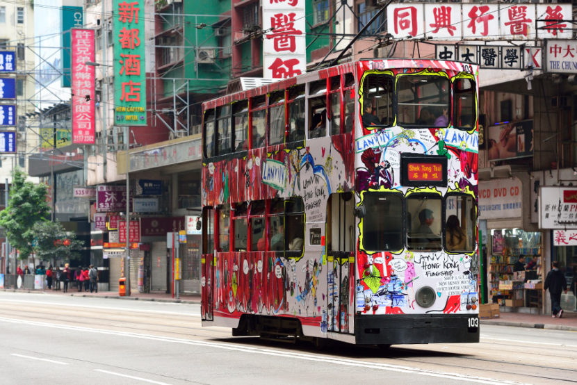 Idioma y cultura en Hong Kong